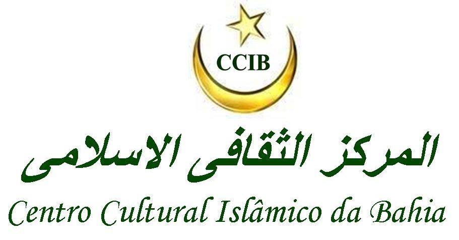 islamic center salvador bahia